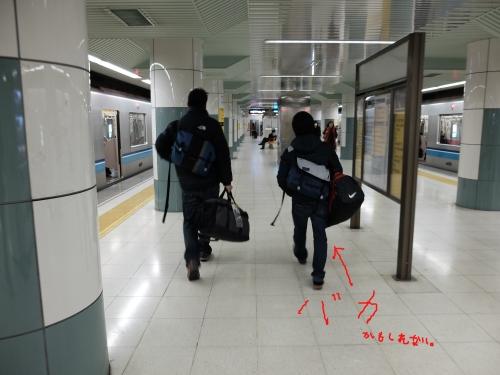 DSCF0328a.jpg