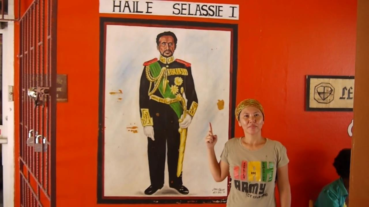 Haile Selassie I High School Jamaica Kingston