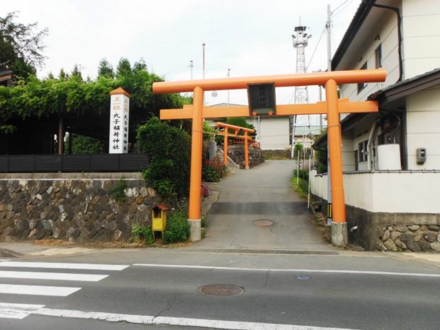 開戸城(上田市中丸子) (12)
