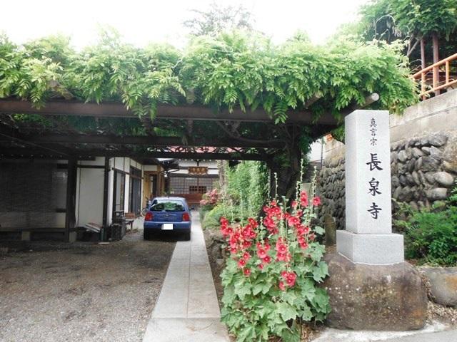 開戸城(上田市中丸子) (9)