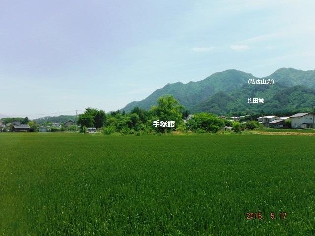手塚館(大城) (16)