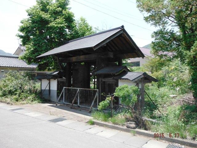 手塚館(大城) (2)