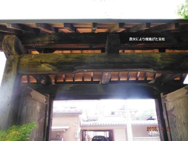 手塚館(大城) (12)