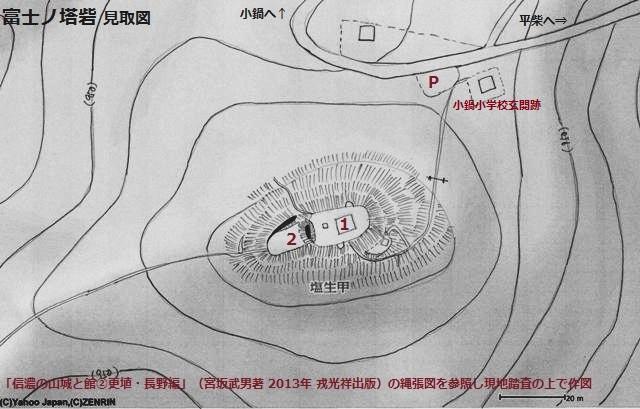 富士ノ塔砦見取図①