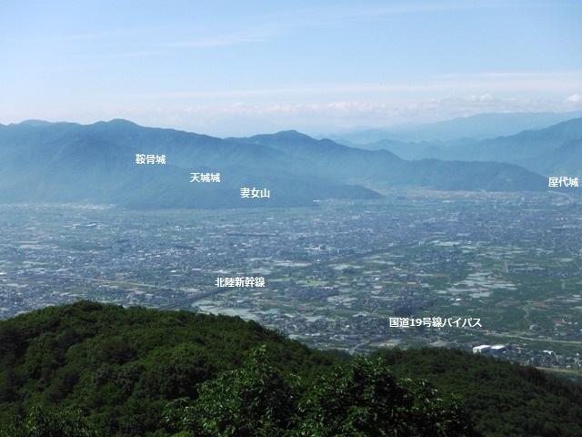 富士の塔砦 (41)