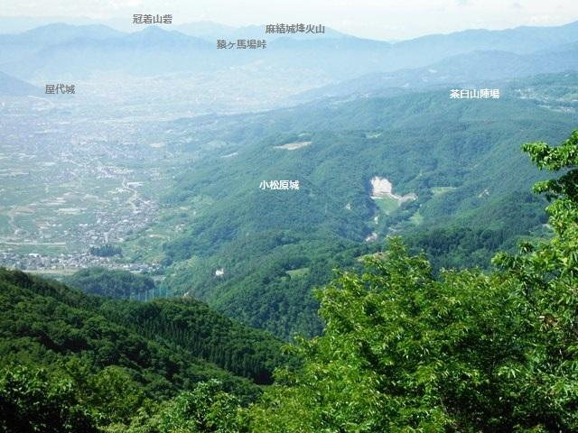 富士の塔砦 (48)