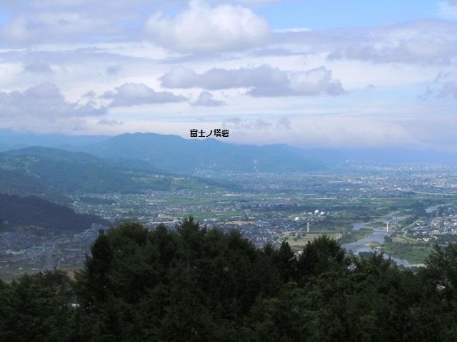 富士ノ塔砦遠景