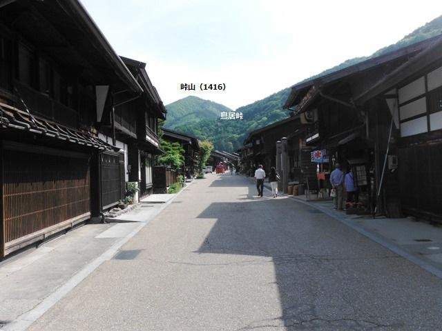 奈良井宿 (1)