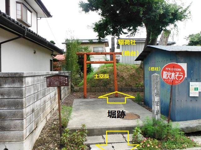 横田城2 (4)