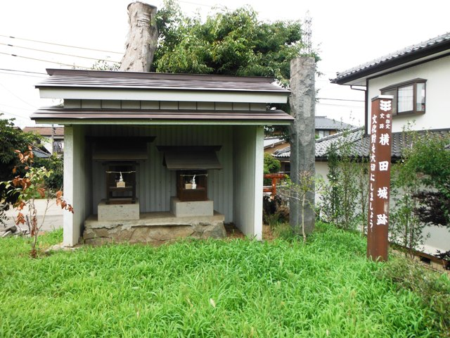 横田城2 (6)