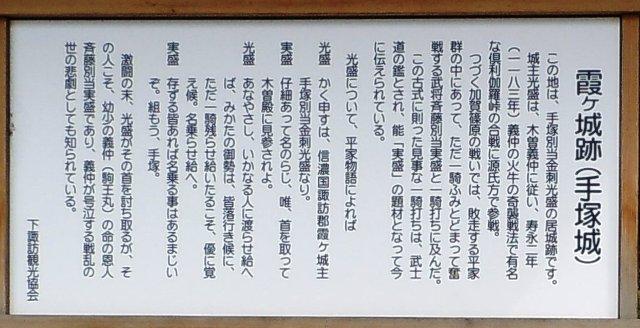 霞城 (4)