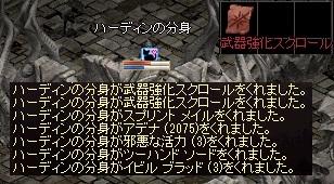 LinC0187HD分身12.23