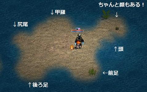 LinC0190亀島
