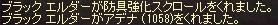 LinC0416BEがNZEL