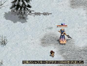 LinC0565狂風ゆきうめ