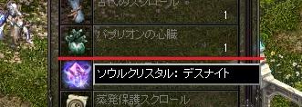 LinC0761papu.jpg