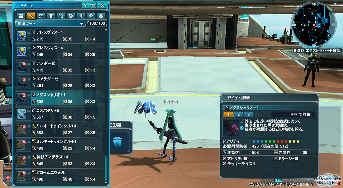 pso20150705_140242_000_201507072137293ad.png