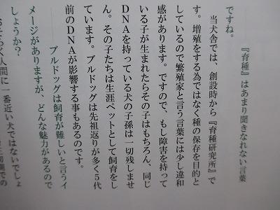 150516 (11)
