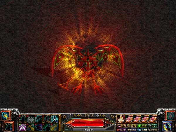 RedStone1000.jpg