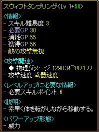 RedStone1020.jpg
