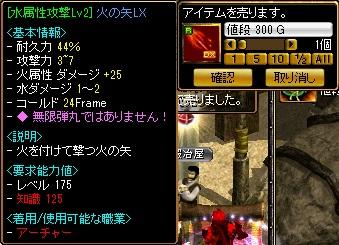 RedStone1033.jpg