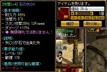 RedStone1034.jpg