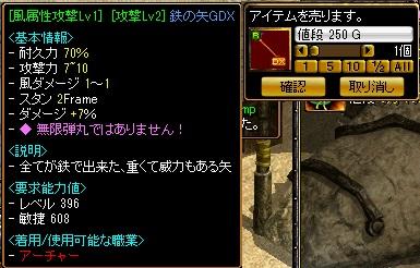 RedStone1035.jpg