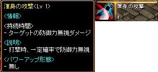 RedStone1054.jpg