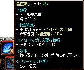 RedStone1057.jpg