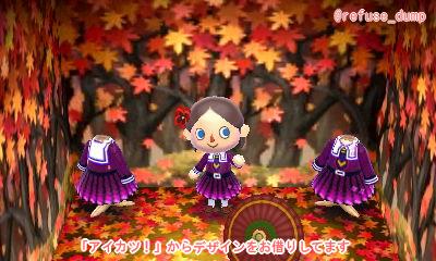 姫桜女学院の制服