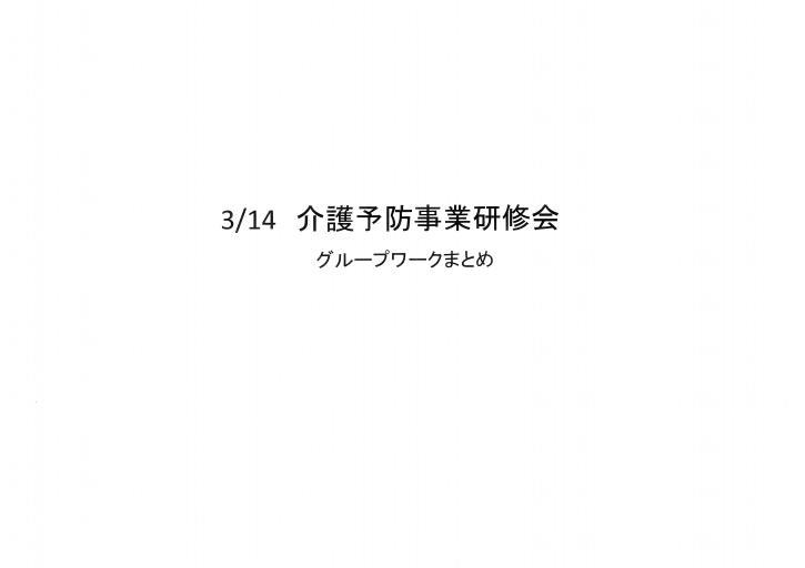 1_convert_20150418102119.jpg