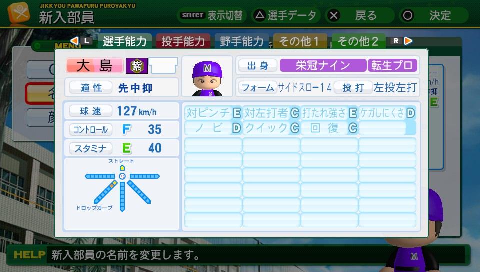 2014-12-09-075129.jpg