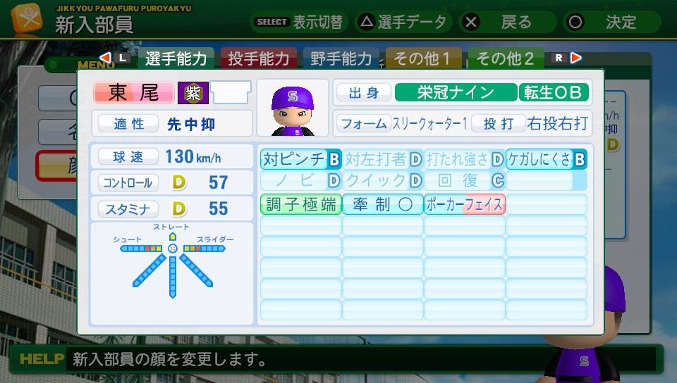 2015-01-02-003214.jpg