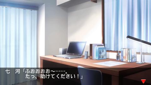 screen150 (19)