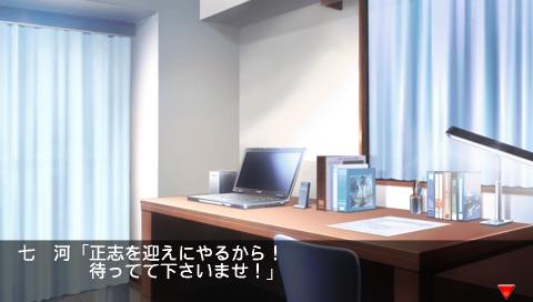 screen150 (21)