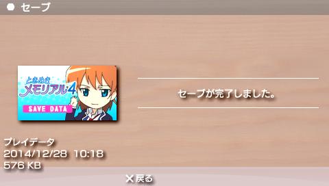 screen150 (31)
