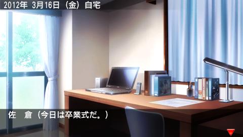 screen150 (41)