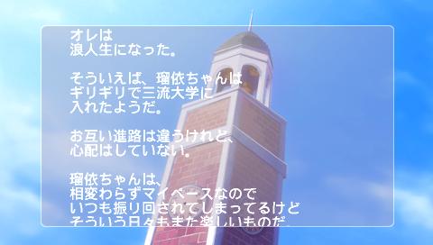 screen150 (47)