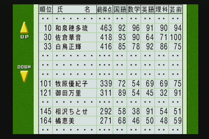 tokimemo333 (130)