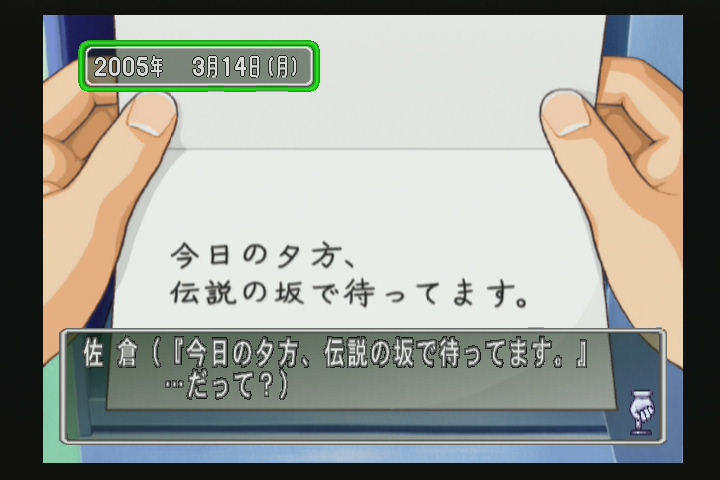 tokimemo333 (146)