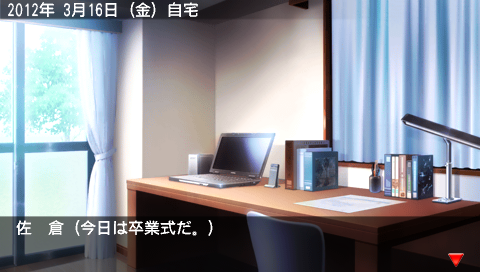 screen143_20150303204130721.png