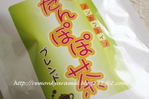 たんぽぽ茶_2