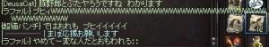 150225_omake.jpg