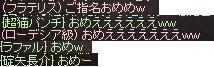 150305_03.jpg