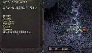 150401_02.jpg