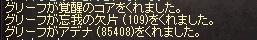 150401_21.jpg