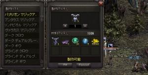 150408_01.jpg