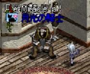 150506_omake_6.jpg