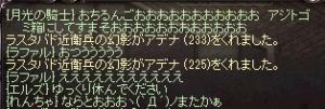 150513_03.jpg