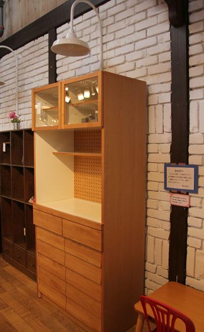 unico ウニコ 食器棚 キッチンボード TUO